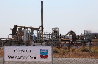مرجع مخازن تحت فشار شركت chevron